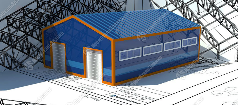 разрешение на строительство ангара